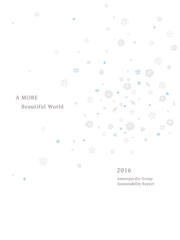 2016 Amorepacific Group Sustainability Report