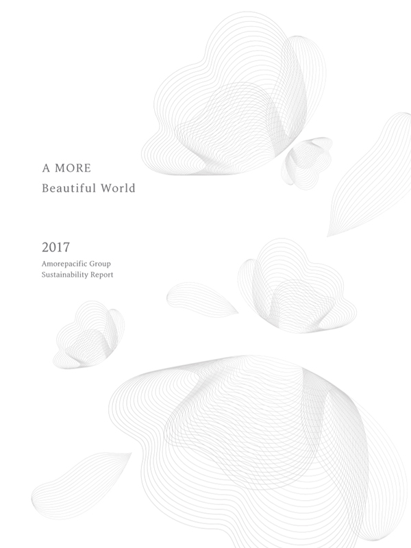 2017 Amorepacific Group Sustainability Report